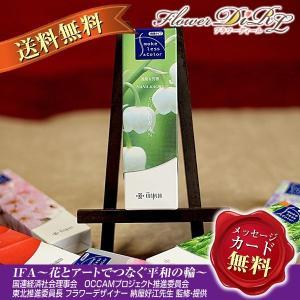 お線香単品6種類(BS-011)|flowerdirl