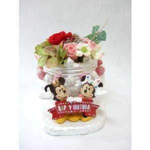 ミッキーとミニー お誕生日用 flowerelegance