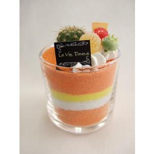 ケーキサボテン プティフール|flowerelegance