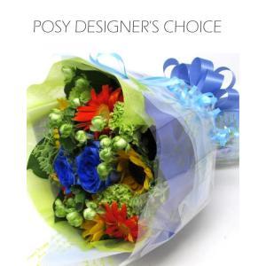 花束 送料無料 ラウンドブーケ 季節のお花たっぷり花束、お誕生日、ギフト、発表会、プレゼント、宅配