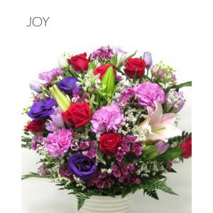 目上の人のお誕生日に、フラワーアレンジメント 送料無料 季節のお花たっぷりお誕生日のワンサイド 大きいサイズ