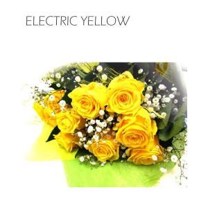 誕生日プレゼント 花 黄色いバラとかすみ草の花束