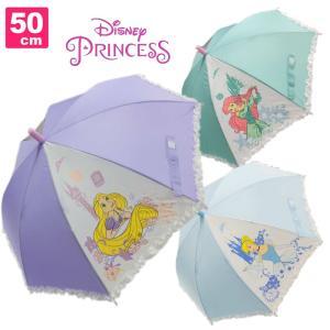 473422b41f6f1 ディズニー プリンセスこどもジャンプ傘 シンデレラ アリエル ラプンツェル 50cm キッズ 透明窓 かさ 雨具 ギフト 通園通学 安全 女の子 小学生
