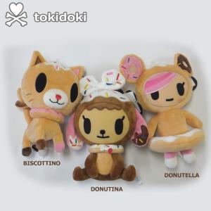tokidoki トキドキ おもちゃ ぬいぐるみ かわいい ドーナツ 動物 マスコット BISCTTINO DONUTINA DONUTELLA  ギフト プレゼント|flowerkids