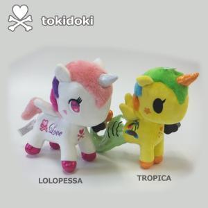 ユニコーン tokidoki トキドキ おもちゃ ぬいぐるみ かわいい TROPICA LOLOPESSA Sサイズ クリスマス 誕生 ギフト プレゼント|flowerkids