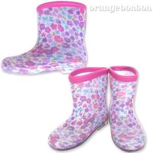 2020年新入荷 長靴 レインシューズ  レインブーツ  小花柄 パープル 13cm 〜20cm 長靴 かわいい 通園 キッズ  女の子  女児 Orange Bonbon flowerkids