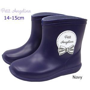 2020年新入荷 日本製 長靴 レインシューズ  ベビー レインブーツ ネイビー 14cm 15cm 長靴 かわいい 通園 キッズ  女の子  14cm 15cm flowerkids