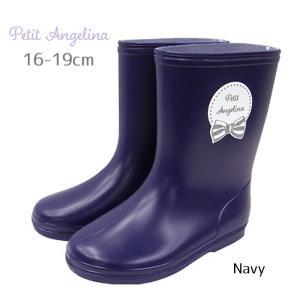 2020年新入荷 日本製 長靴 レインシューズ  レインブーツ ネイビー 16cm〜19cm  長靴 かわいい 通園 キッズ  女の子  女児 無地 flowerkids