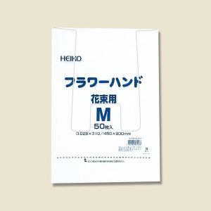 HEIKO フラワーハンド花束用 無地 M 50枚入 |flowernana