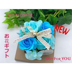 ソープフラワー お花ギフト プレゼント|flowernana