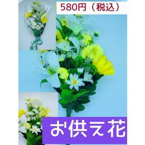 お供え花 お花 造花 ブーケ (ユリ、菊、デージー、カンパニュラー、リフ)|flowernana