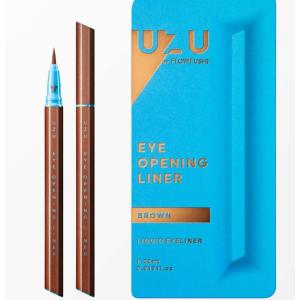 UZU(ウズ)アイオープニングライナー (Brown)