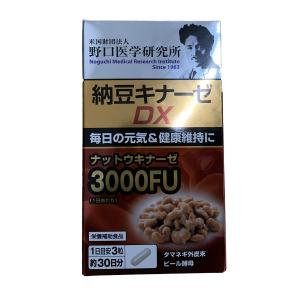 野口医学研究所 納豆キナーゼDX90粒|flowernana