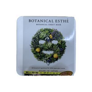 BOTANICAL ESTHE ボタニカルエステ シートマスク モイスト 30枚 320ml|flowernana