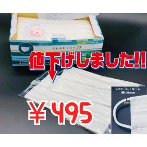 個別包装 30枚 箱入り  不織布マスク 大人用 三層構造 ウイルス 花粉対策 飛沫防止 予防抗菌 不織布 三層構造 |flowernana