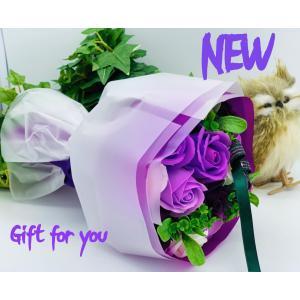 ローズブーケ お祝い シャボンフラワーソープフラワーお花ギフト石鹸ローズブーケパープルプレゼント|flowernana
