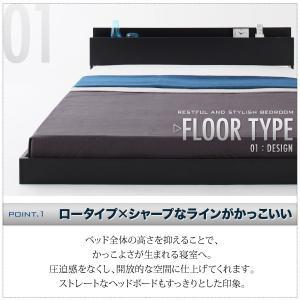 ベッド シングルベッド シングルベッド フロアベッド ローベッド 低い おしゃれ / マットレス無し ベッドフレームのみ シングル|flowerrod|03
