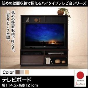低めで揃える 壁面収納 ハイタイプ テレビ台 /テレビボードの写真