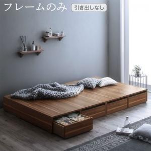 関連ワード:ベッド 収納ベッド 収納付きベッド 引き出し付きベッド 選べる引き出し収納 おしゃれ シ...