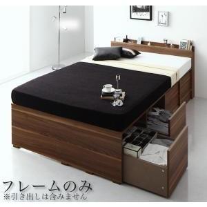 関連ワード:ベッド 収納ベッド 収納付きベッド 引き出し付きベッド 棚付きベッド 宮棚付きベッド ヘ...
