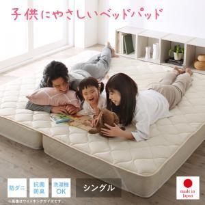 ベッドパッド シングル S 敷パッド 綿 コットン 日本製 国産 洗える 洗濯 ウォッシャブル 抗菌 防臭 防ダニ シングル S|flowerrod