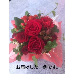 送料無料 誕生日プレゼント おまかせミニアレン...の関連商品4