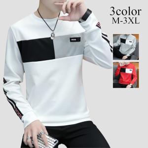 ■商品コード:FCTX0003(日本サイズより小さめの為、ワンサイズ大きめでお勧めします。) ■素材...