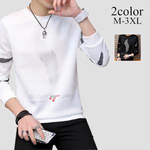 ■商品コード:FCTX0007 ■素材:ポリエステル/コットン ■カラー:ブラック、ホワイト ■サイ...