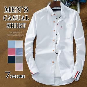 ■商品コード:FJCS016 ■カラー:ホワイト、ネイビー、グレー、ダックブルー、ピンク、ライトブル...