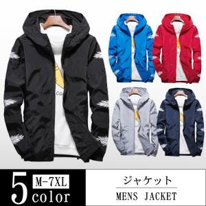 ■商品コード:FJJK013 ■素材:ポリエステル ■カラー:ブラック、レッド、ネイビー、グレー、ホ...