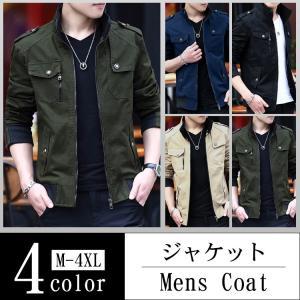 ■商品コード:FJKS0036 ■素材:ポリエステル ■カラー:ベージュ、ブラック、グリーン、ブルー...