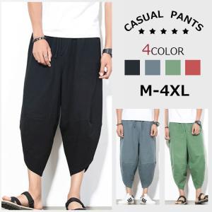 ■商品コード:FKZ064 ■カラー:グレー、グリーン、ブラック、レッド ■素材:コットン/ポリエス...