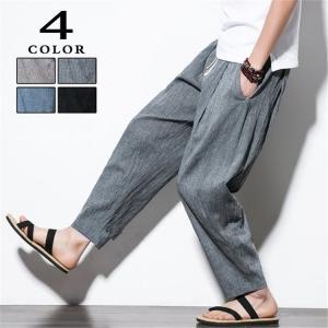 ■商品コード:FKZ124 ■カラー:ブラック、ダックグレー、ライトブルー、ライトグレー ■素材:コ...