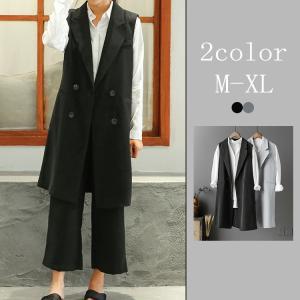 ■商品コード:FRDSK025 ■素材:ポリエステル、綿 ■カラー:グレー、ブラック ■サイズ:M/...