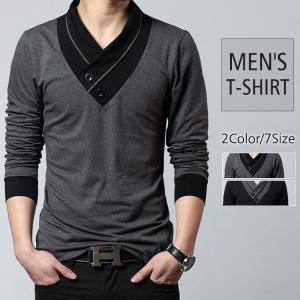 ■商品コード:FTS028 ■素材:ポリエステル/コットン ■カラー:ブラック、グレー ■サイズ: ...
