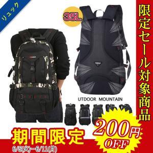 リュック リュックサック メンズ バックパック 大容量 デイパック スポーツ 旅行 アウトドア ナイロン バッグ おしゃれ 鞄 登山 ハイキング 軽量 かばん 人気