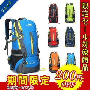 リュック リュックサック メンズ バックパック 45L大容量 デイパック スポーツ 旅行 アウトドア ナイロン バッグ 鞄 登山 ハイキング 軽量 かばん 人気