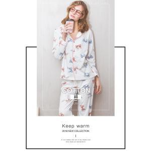 【商品コード】:LPA037 【素材】:綿 【カラー】:写真色 【サイズ】:(約)  *着丈:60c...
