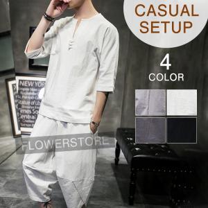 ■商品コード:tz16 ■素材:ポリエステル/コットン ■カラー:ブラック ■サイズ: 上着サイズ:...