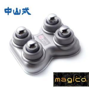 中山式 快癒器 magico マジコ 4球式|flppr