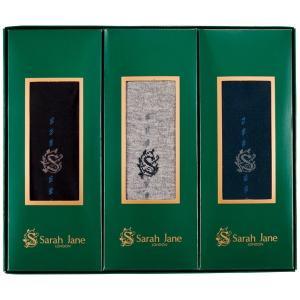 サラジェーン ビジネスソックス 3足セット SJBS1200|flppr