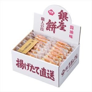 銀座 花のれん 銀座餅 14枚入の商品画像