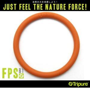 不思議なブレスレット FPS fuloope purering series 1.0 by i pure オレンジ L|flppr