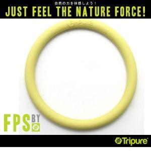 不思議なブレスレット FPS fuloope purering series 1.0 by i pure レモン M|flppr