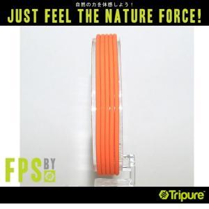 不思議なブレスレット FPS fuloope purering series 5.0 ネオン オレンジ|flppr