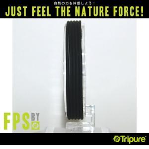 不思議なブレスレット FPS fuloope purering series 5.0 ブラック|flppr