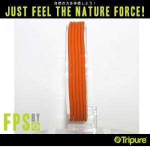 不思議なブレスレット FPS fuloope purering series 5.0 オレンジ|flppr