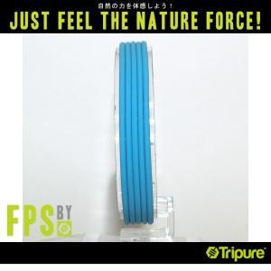 不思議なブレスレット FPS fuloope purering series 5.0 サックス|flppr