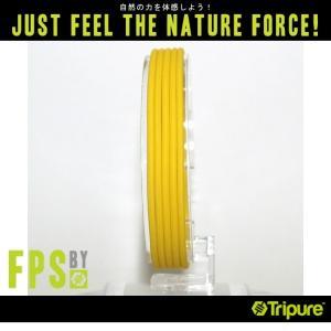 不思議なブレスレット FPS fuloope purering series 5.0 イエロー|flppr