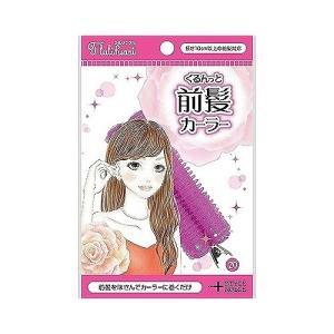 ノーブル フルリフアリ くるんと前髪カーラーの関連商品8